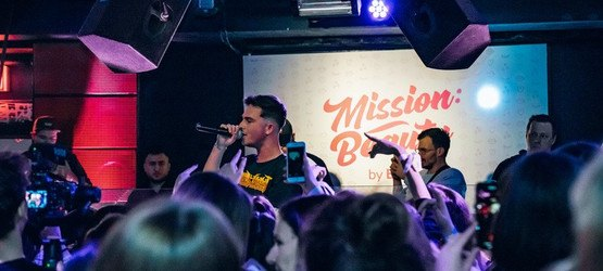 Foto von Mission: Beauty by Bipa am 25.01.2020 (VIE I PEE)